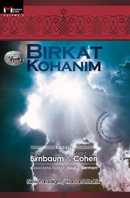 David Birnbaum's Universal Common Denominator, David Birnbaum's Q4P God-Force, David Birnbaum's  Integrated  Metaphysics & Cosmology